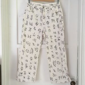 👀 White Cotton Pants with Abstract Symbols